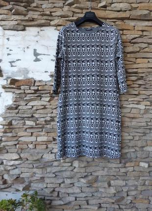 Изумительное платье большого размера