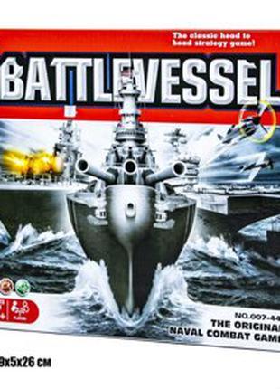 Настольная игра Морской бой 007-44