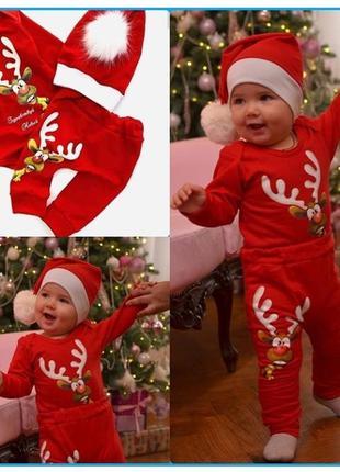 Суперовый новогодний костюм для малышей с шапкой