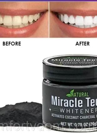 Відбілювач зубів Miracle Teeth Whitener, кокосовий вугільний поро