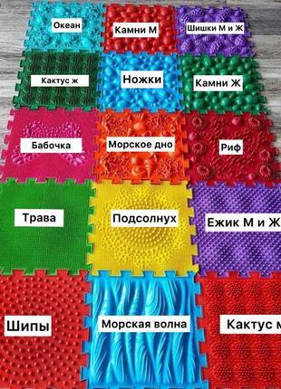 Массажный коврик Орто пазл