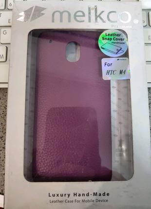 Чехол-накладка Melkco Leather Snap Cover HTC One mini M4-purple