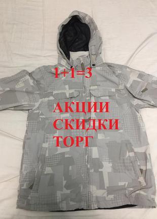 Icepeak мужская куртка трекинговая ветровка дождевик торг