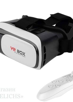Очки виртуальной реальности VR BOX G2 3D + пульт