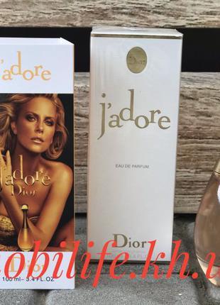 Парфюмированная вода для женщин Christian Dior J`Adore 100мл (Кри