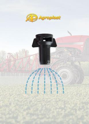 Распылительная насадка для жидких удобрений Agroplast RSM07