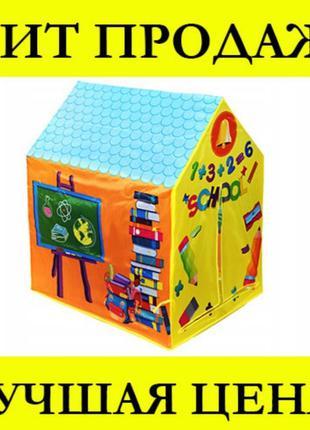 Игровая палатка детская палатка Игровой домик дитяча палатка ЖМИ!