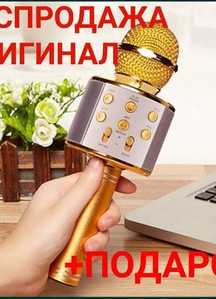 Беспроводной караоке Микрофон WS858 USB Блютуз Детский Мікрофон