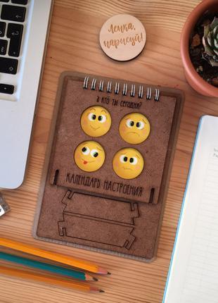 Подарок в офис-набор статусов для рабочего стола