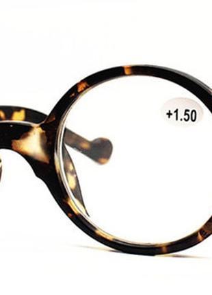 Оправа, очки кругло-квадратные - унисекс.