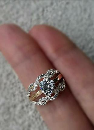 Кольцо 💍 серебро