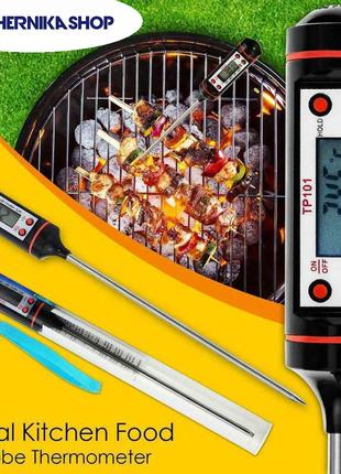 Кухонный термометр электронный со щупом (градусник для еды,напитк
