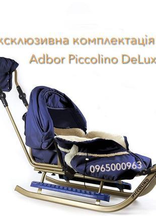 Ексклюзив! Санки Adbor Piccolino DeLux - Топ расцветка!