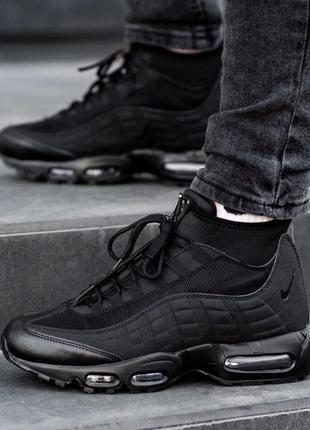 Nike Air Max Sneakerboot 95