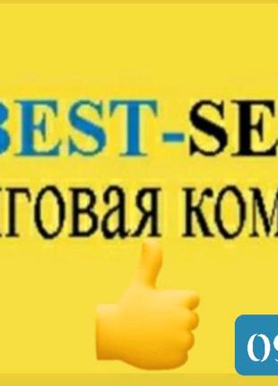 Уборка ресторанов Круглосуточно Киев