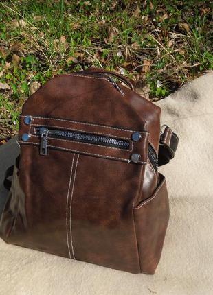 Сумка-рюкзак коричневый