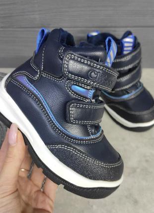 Зимние ботинки для мальчика clibee. детские ботинки. ботинки з...