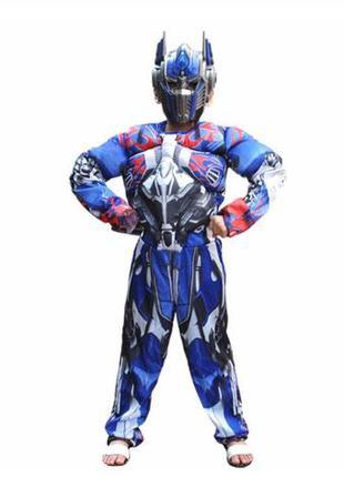 Детский костюм робота трансформера Оптимус Прайм optimus р.85-140