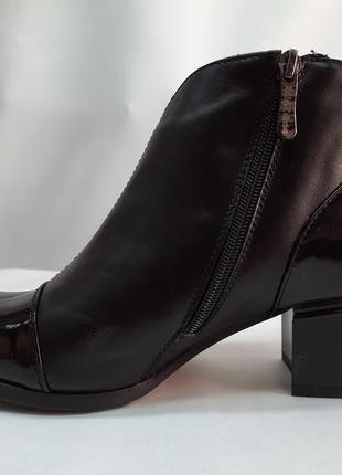 Распродажа!демисезонные кожаные ботинки больших размеров romax