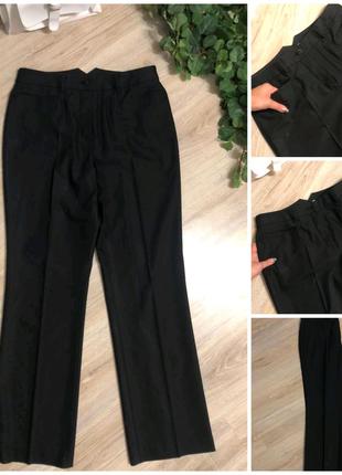Классные черные брюки штаны