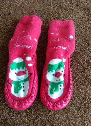Носки чопи тапочки 12-13 см.