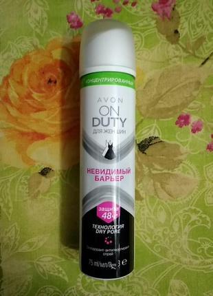 Дезодорант-антиперспирант спрей для женщин невидимый барьер 48...