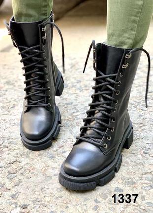 Высокие ботинки берцы из натуральной кожи {зима или деми на вы...