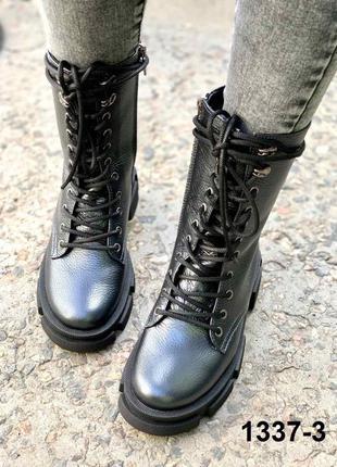 Высокие ботинки берцы деми из натуральной кожи
