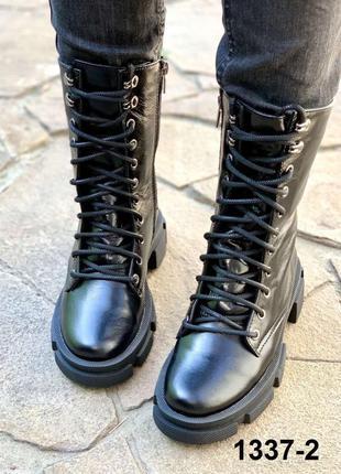 Высокие ботинки берцы деми из натуральной глянцевой кожи