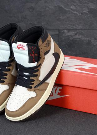 Кроссовки Nike Air Jordan Travis Scott