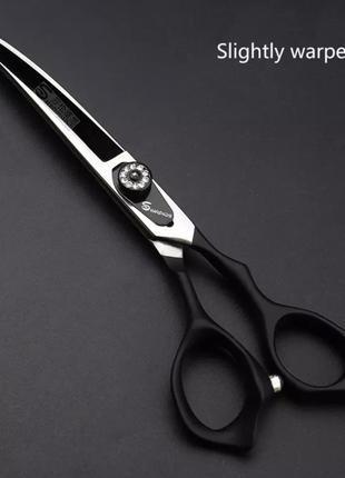 Ножницы для стрижки волос Sharonds 7.0 профессиональные 4 шт.