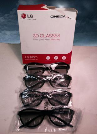 3D очки. LG Glasses