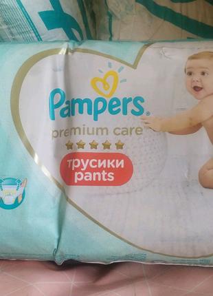 Памперсы-трусики pampers premium care