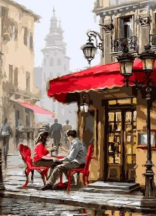 Картина по номерам Лондонское кафе. Худ. Ричард Макнейл