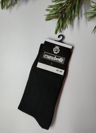 Хлопковые мужские носки carabelli 1008