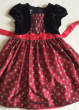 Нарядное платье love оригинал на 10 лет