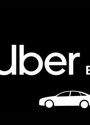 Робота в uber