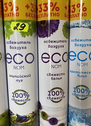 Освежитель воздуха ECO NOM 350 ml мегаобьем