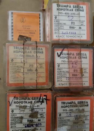 Сверло твердосплавное СССР для печатных плат,Качество
