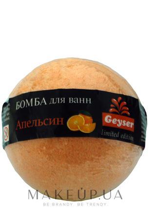 """Гейзерная Бомба для ванны, микс без капсулы """"Апельсин"""