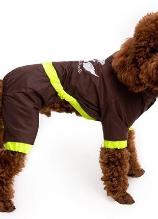Одежда для собак дождевик коричневый