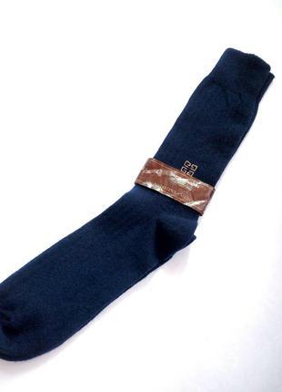 Люксовые мужские кашемировые носки от givenchy (оригинал)  10-...
