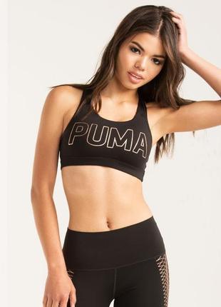 Спортивный топ/бюстгальтер для тренировок puma оригинал xs