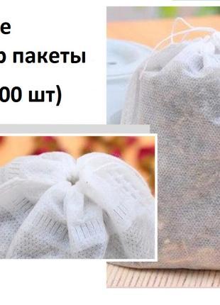 Фильтр пакеты для заваривания чая (100 шт.) Пакетики для чая