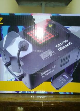 Генератор дыма BEAMZ S2000