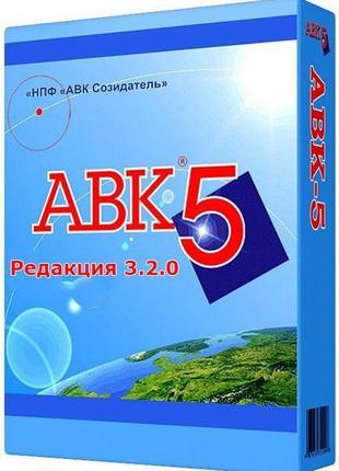 АВК 5 Версия 3.3.3. Удаленная установка через TeamViewer