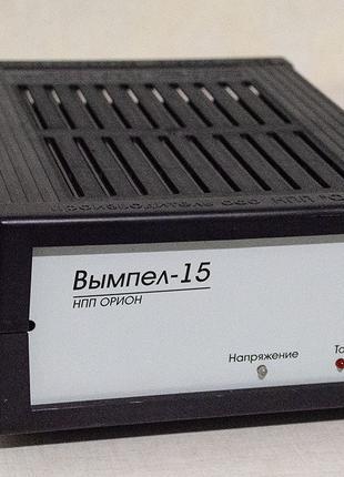 Зарядное устройство автомобильное Вымпел-15.