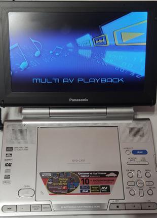 Портативный DVD плеер Panasonic DVD-LX97