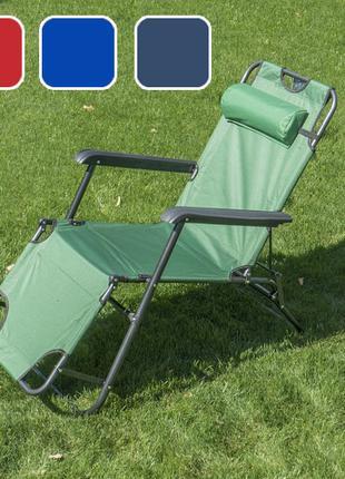 Кресло шезлонг STENSON 150 х 60 х 80 см