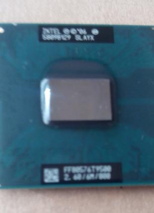 Процессор T9500  Intel Core 2 Duo 2,6 Ghz 800 Socket Р
